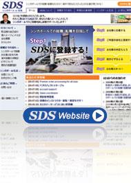 SDS-Singapore